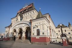 17 de octubre de 2017: Ferrocarril de Vladivostok en el centro de la ciudad de Vladivostok Imágenes de archivo libres de regalías