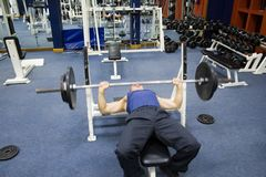 De oefeningen van de geschiktheid, gymnastiek Stock Fotografie
