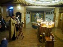 De Oekraïense Orthodoxe Christenen vieren Kerstmis Stock Afbeelding