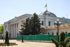 De Oekraïense parlamentbouw. Kiev Royalty-vrije Stock Foto's
