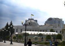 De Oekraïense parlamentbouw kiev Royalty-vrije Stock Foto