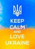 De Oekraïense patriottische drietand houdt kalme illustratie Royalty-vrije Stock Afbeeldingen