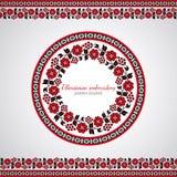 De Oekraïense reeks van de borduurwerkborstel Stock Foto