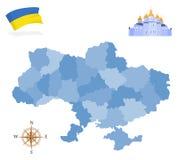 De Oekraïne Royalty-vrije Stock Foto