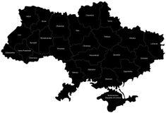 De Oekraïne vector illustratie