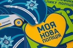 De Oekraïne - 14 April, 2018 Nieuwe politie van de Oekraïne Affiches voor chi royalty-vrije stock afbeelding