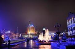 De Oekraïne, Kiev, gebied van Onafhankelijkheid Stock Fotografie