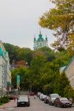 De OEKRAÏNE, KIEV - September 10.2013: Mening van het bedrijfsdistrict Royalty-vrije Stock Afbeelding