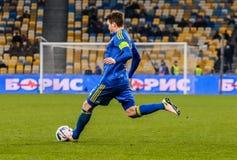 De Oekraïne versus Wales Stock Fotografie