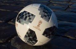 De officiële bal van de Wereldbeker 2018 van FIFA Royalty-vrije Stock Afbeeldingen