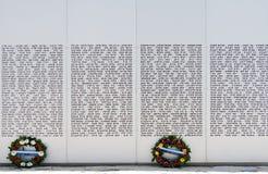De officiële herdenkingsplaats van Israël voor gevallen militairen bij Gepantserd de Korpsenmuseum van Latrun royalty-vrije stock afbeelding