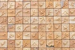 De olympische achtergrond van de baksteentextuur Stock Foto's