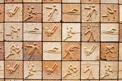 De olympische achtergrond van de baksteentextuur Stock Fotografie