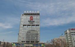 De olympische bouw in Peking Royalty-vrije Stock Foto