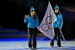De Olympische Spelen 2012 van de jeugd Stock Foto