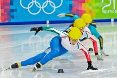 De Olympische Spelen 2012 van de jeugd Stock Afbeeldingen