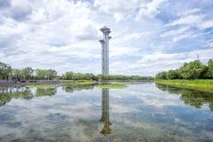 De olympische Toren van de Parkobservatie Stock Afbeeldingen