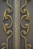 De Omheining Detail van het luxesmeedijzer Royalty-vrije Stock Foto