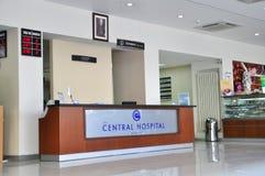 De ontvangst en de hal van het ziekenhuis Royalty-vrije Stock Foto
