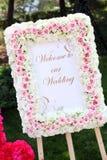 De ontvangst van het huwelijk Stock Afbeeldingen