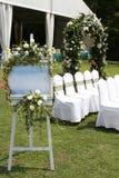 De ontvangst van het huwelijk. Stock Foto's