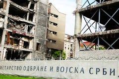 De oorlog van Belgrado 1999 blijft stock afbeeldingen