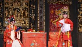 De Opera van Guangdong Stock Fotografie