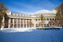 De opera van Novosibirsk stock fotografie