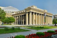 De Opera van Novosibirsk en Ballettheater Royalty-vrije Stock Fotografie