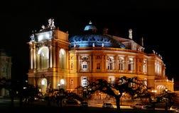 De opera van Odessa en ballettheater Stock Afbeelding