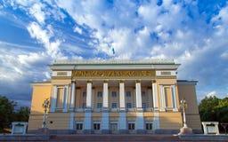 De Operahuis van Alma Ata Abay Stock Afbeeldingen