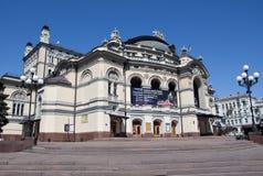 De Operahuis van Kiev in de Oekraïne Stock Foto