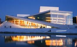 De Operahuis van Oslo Stock Foto
