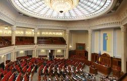 De Opperste Sovjet (het parlement) van de Oekraïne royalty-vrije stock afbeelding