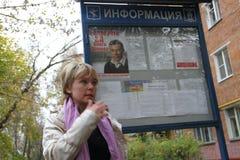 De oppositiekandidaat voor burgemeester van Khimki Stock Foto's