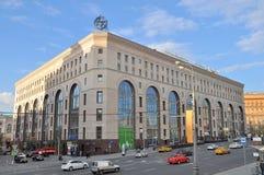 De opslag van centrale kinderen op Lubyanka, Moskou, Rusland stock afbeelding