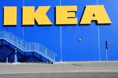 De opslag van Ikea