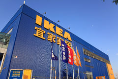 De Opslag van IKEA in Peking, China stock fotografie