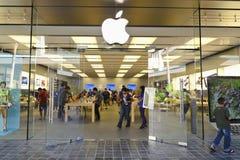 De opslagingang van de appel stock afbeelding