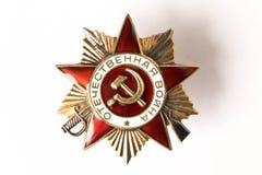 De orde van de grote Patriottische oorlog is geïsoleerd op een witte rug stock afbeelding