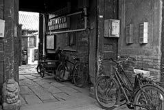 De oude binnenplaats van Peking Royalty-vrije Stock Foto