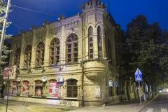 De oude bouw (nu kunstacademie) in Pyatigorsk, Rusland Stock Foto