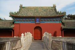 De oude bouw in Tian Tan-park Royalty-vrije Stock Fotografie