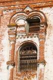 De oude geruïneerde bouw stock foto's