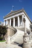 De oude Griekse bouw in Athene Stock Fotografie