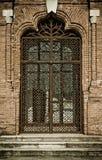 De oude ingang van de Deur aan het paleis, Park Mogosoaia Stock Foto's