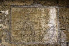 De oude Islamitische post van de voetwas Stock Foto