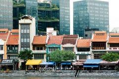 De oude Koloniale bouw bij Bootkade die tegengesteld aan Loterijen s landen royalty-vrije stock afbeeldingen