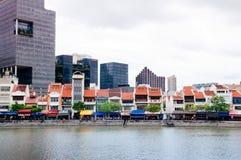 De oude Koloniale bouw bij Bootkade die tegengesteld aan Loterijen s landen royalty-vrije stock foto's