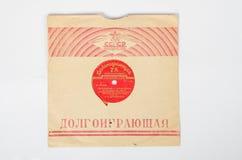 De oude lang-speelt grammofoonplaat in de dekking van het geheugen van de Installatie van Aprelevskiy van 1905 Royalty-vrije Stock Afbeeldingen